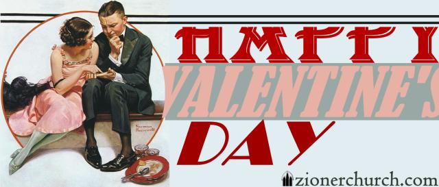 valentine_banner2016
